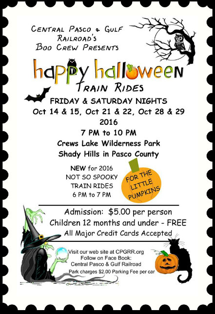 Crews Lake Haunted Trains 2016